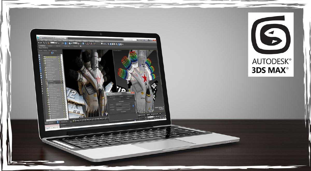 3D StudioMax 8