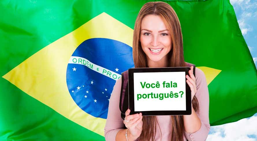 Um dia muito especial para a Língua Portuguesa!
