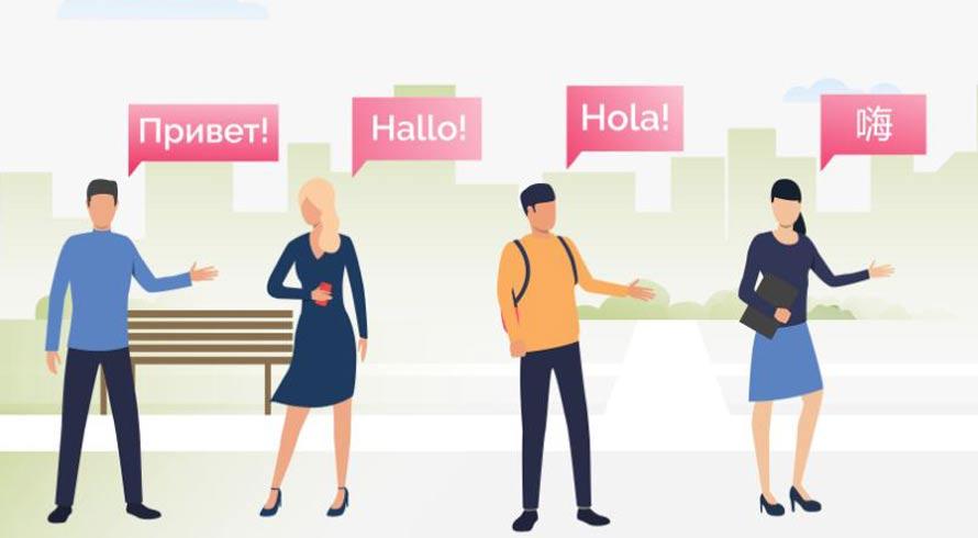 O que você sabe sobre a profissão 'Tradutor (a) / Intérprete'?