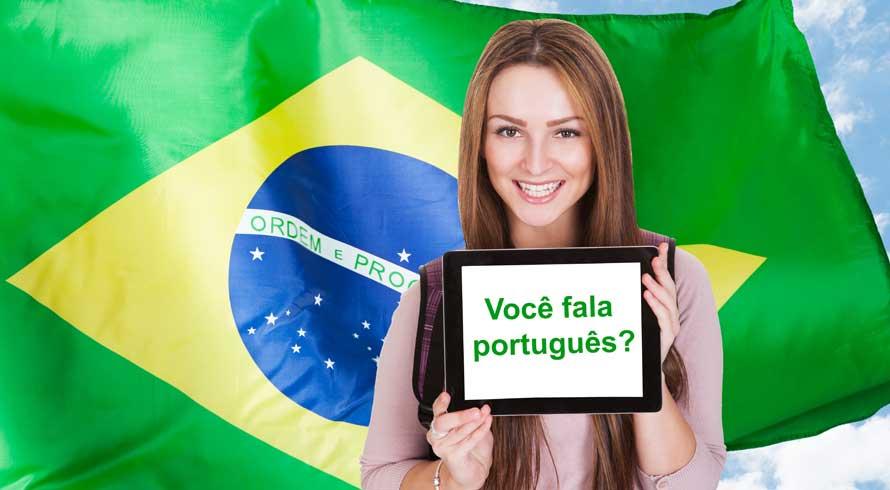 Dia Nacional da Alfabetização: conheça a origem da celebração do 14 de novembro no Brasil